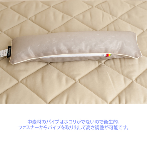 Product_Pillow_9
